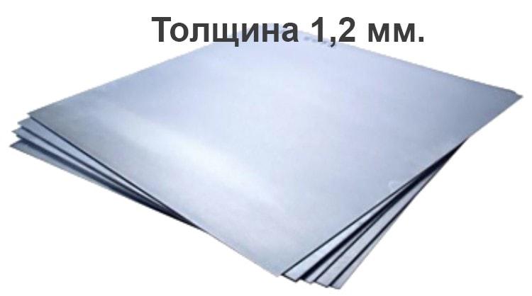 Лист нержавеющий шлифованный 3 мм