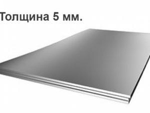 Лист нержавеющий матовый 6 мм