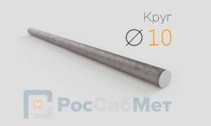 Шестигранник 60 мм Ст10