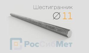 Шестигранник 22 мм Ст45